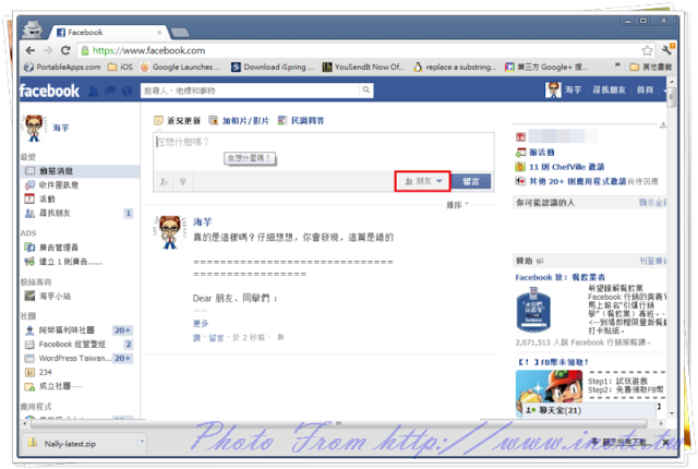 facebook%2520post%2520settings 2
