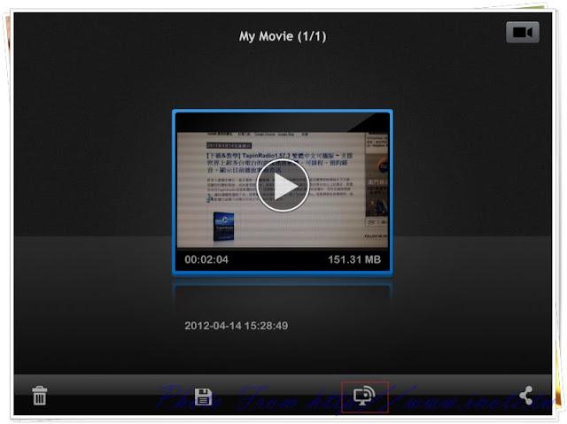 Blux%2520Movie 8