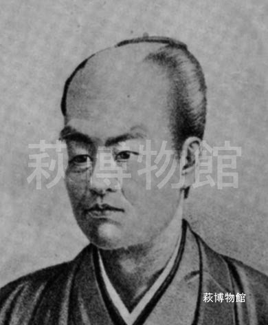 大村益次郎 (村田蔵六)(おお...