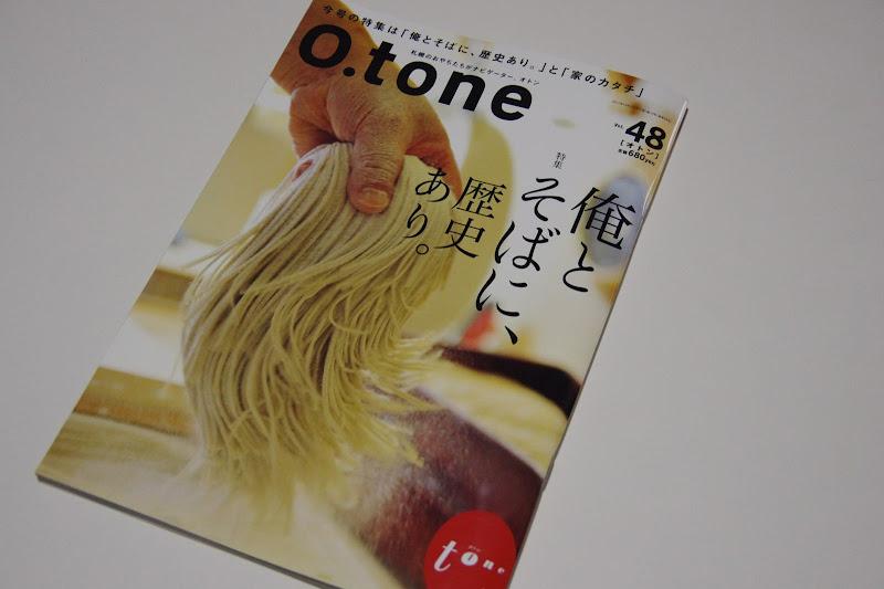 『O.tone(オトン)Vol.48』