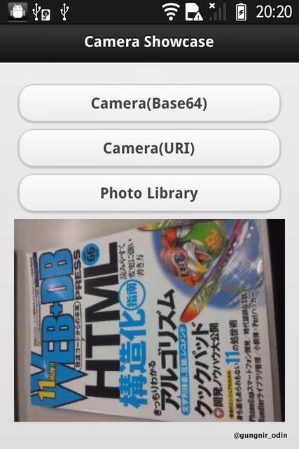 https://lh5.googleusercontent.com/-Ukle3DvR2GY/Tu8gNquH7oI/AAAAAAAALA4/S4Yuu8BB568/s800/camera_base64.jpg