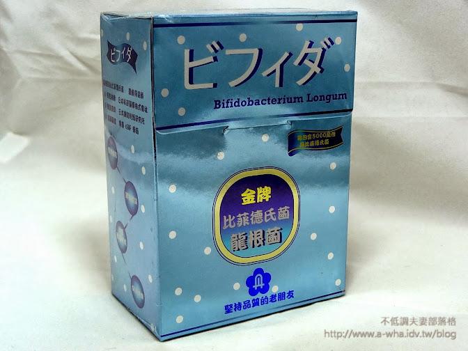【好物分享】金牌比菲德氏菌-龍根菌~給我腸道好健康