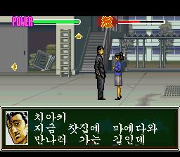 변변치않은 블루스(ろくでなし BLUES) 한국어 패치 적용 스크린샷