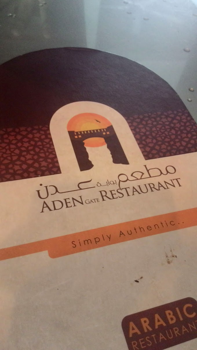 Food Review : Aden Gate Restaurant