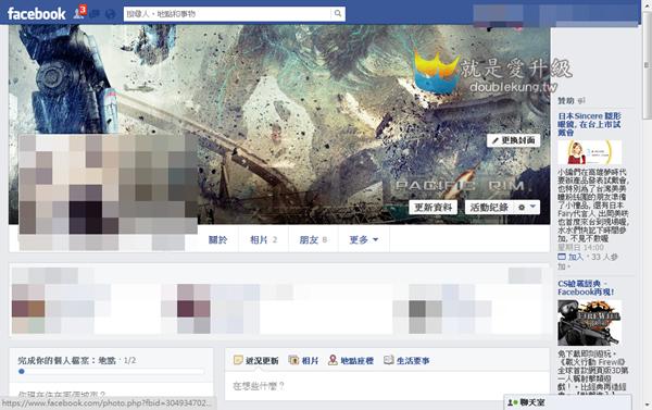 環太平洋FB封面