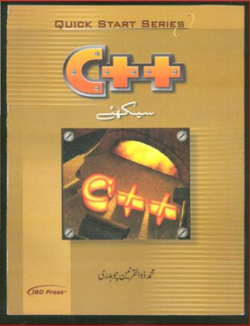 electrical wiring books pdf free download in urdu