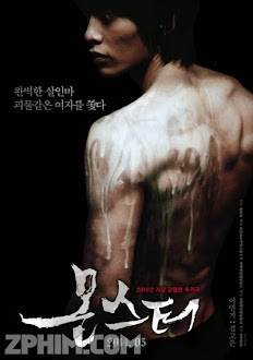 Quái Vật - Monster (2014) Poster