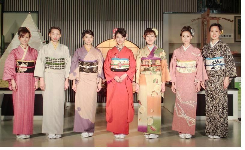 Phụ nữ ở Nhật