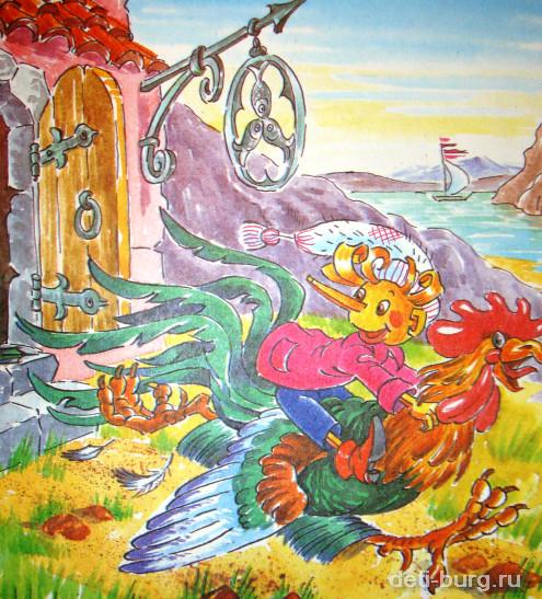 Буратино выведывает тайну черепахи Тортилы