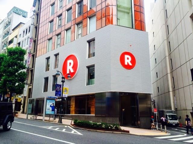 Rakuten Café in Shibuya