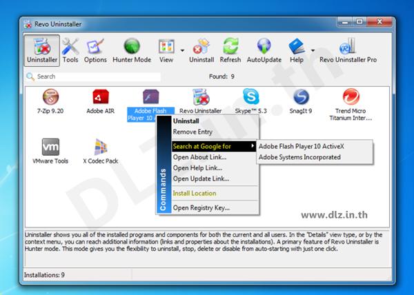 ดาวน์โหลด Revo Uninstaller 2 โหลดโปรแกรม Revo Uninstaller ล่าสุดฟรี