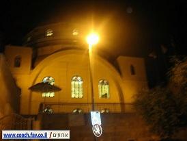 טיול לילה לירושלים