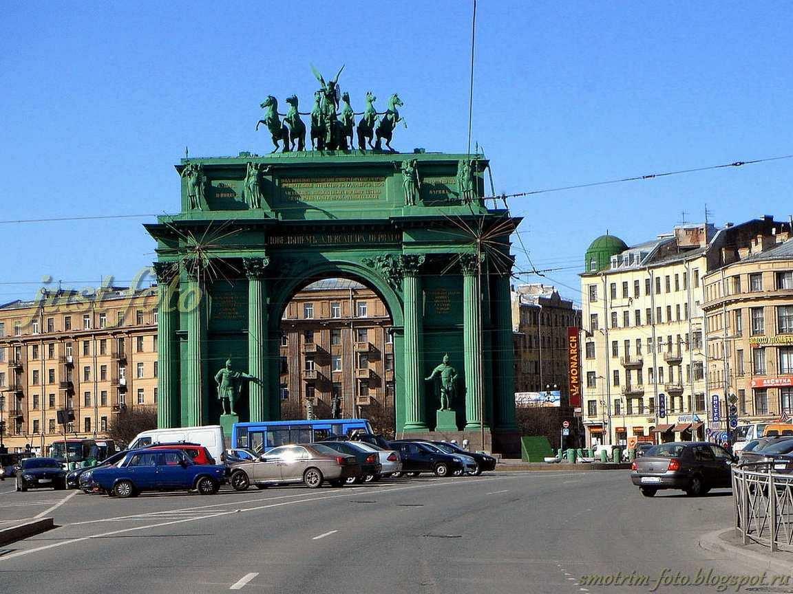 Нарвская застава - триумфальная арка фото