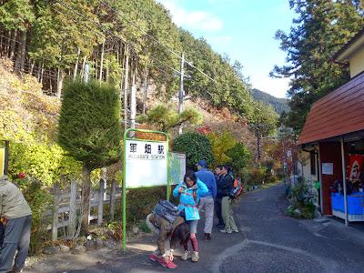 高水三山から御岳渓谷そして小沢酒造で宴会