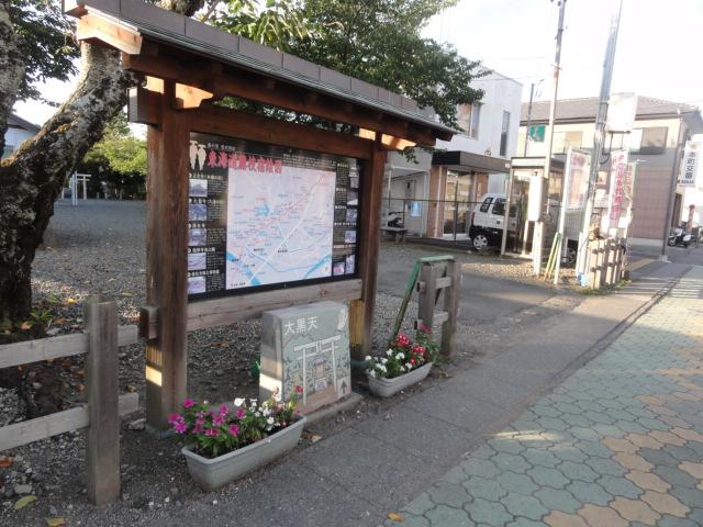東海道五十三次 藤枝宿 京方