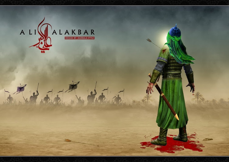 History of Karbala - Yazid Forces arrived at Karbala The ...