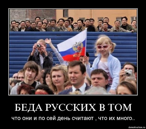 Россия рассматривает соседние страны как сферу своего влияния, - президент Грузии - Цензор.НЕТ 5247