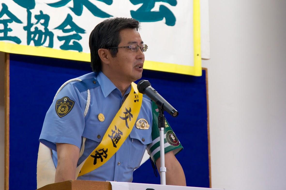 沼田警察署・木村茂典 署長