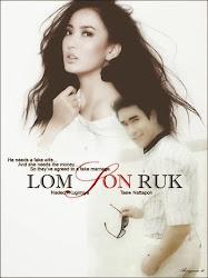 Lom Son Rak - Ngọn gió tình yêu phim thái lan