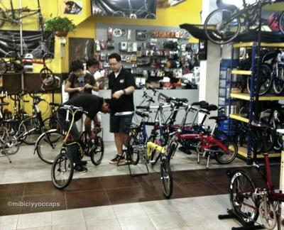 Interior My Bike Shop