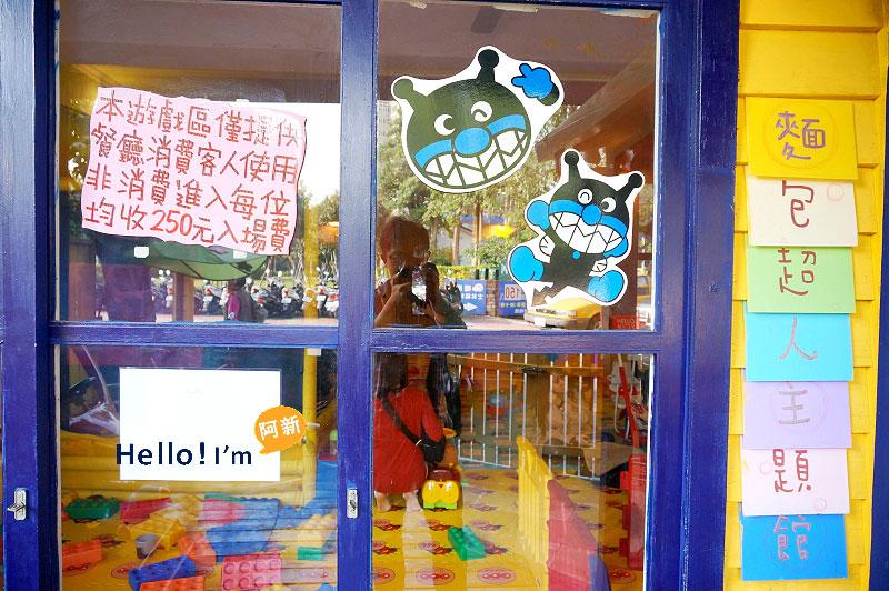 台北士林親子餐廳推薦,伊莎貝拉風情館-1