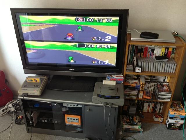 Retro Quest IV: Kitano Game Collector
