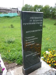 Dokshitz memorial 2012