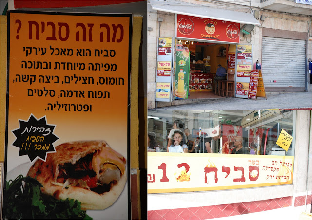 what is sabich sign on left sabich is an iraqi food made with a ...