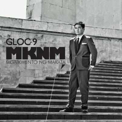 Gloc-9 feat. Jay Durias Hindi Mo Nadinig Lyrics