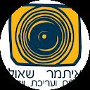 itamar shaul
