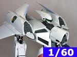 VF-4G Lightning III