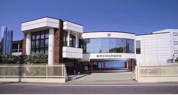 một trường học viện nhật ngữ ở Nhật