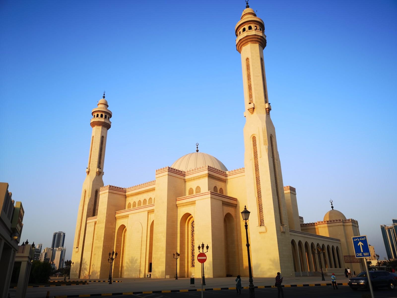 Reisinformatie Bahrein