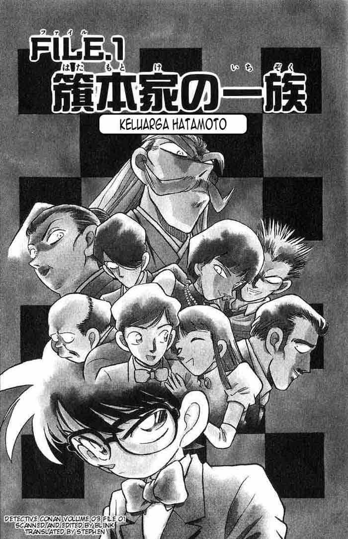Dilarang COPAS - situs resmi www.mangacanblog.com - Komik detective conan 020 - keluarga hatamoto 21 Indonesia detective conan 020 - keluarga hatamoto Terbaru |Baca Manga Komik Indonesia|Mangacan