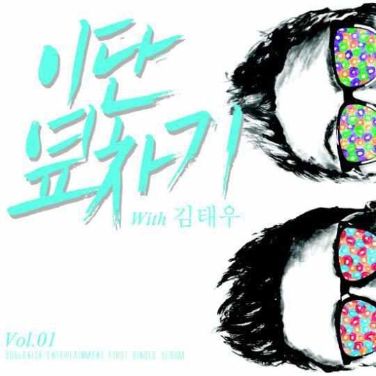 Kim Tae Woo When I Look At Myself 10-05-2012