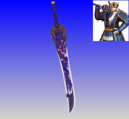 Soki Sword Papercraft