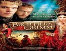 فيلم The Brothers Grimm