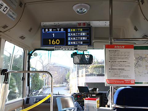 西日本鉄道 高宮循環バス 0376 車内