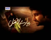 pyaray afzal episode 14