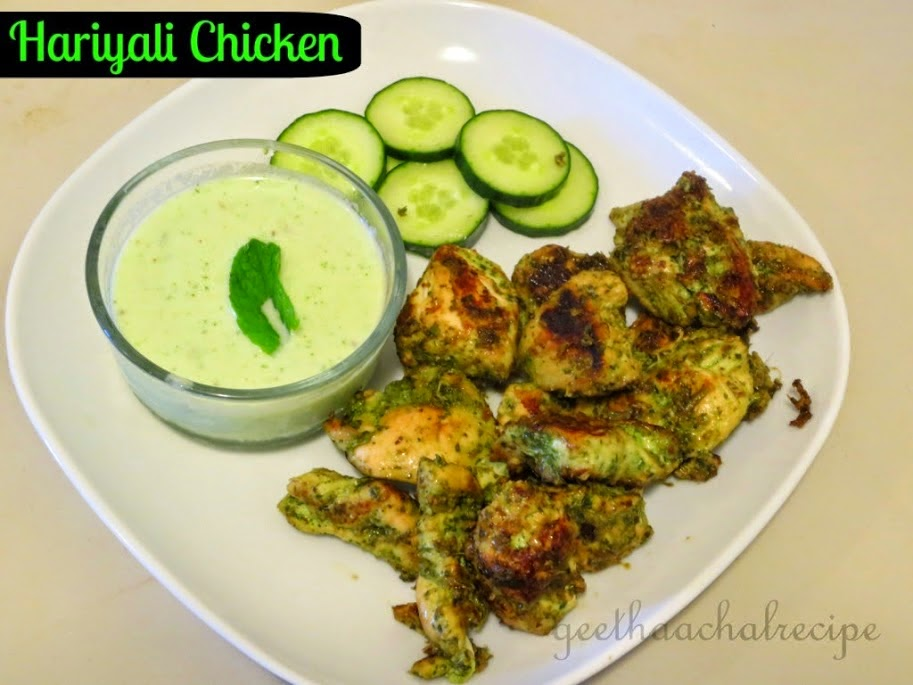 Hariyali Chicken