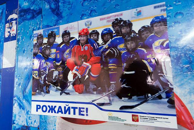 Сегодня в центре Москвы появились плакаты, на которых