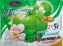 Ингредиенты для Хлебопечки и кондитерки.