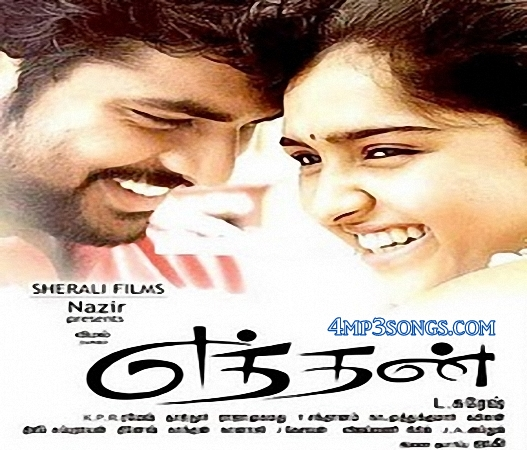 """Home » Search results for """"Vu Tamil Movie Download"""""""