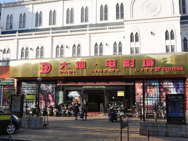 movie theater underneath a church in Zhangzhou, Fujian province
