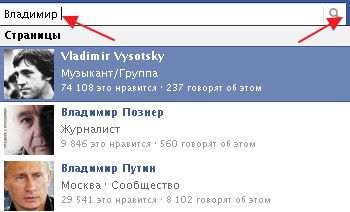 Друзья в facebook