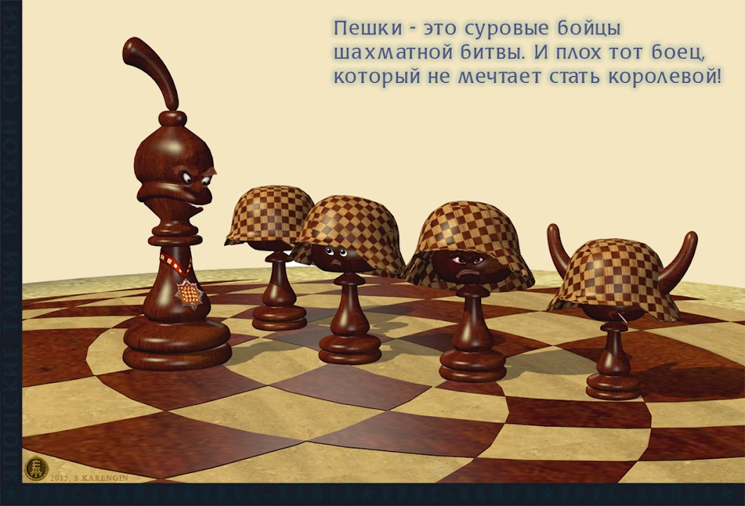 Шахматы, хайга, урус-хайбун, хайку, chess,