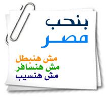 يارب احمى 4-www.ward2u.com-ola