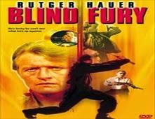 فيلم Blind Fury