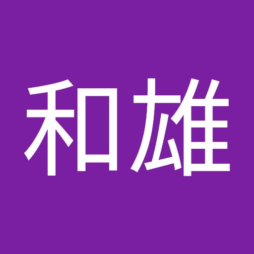 関山和雄 - Google+