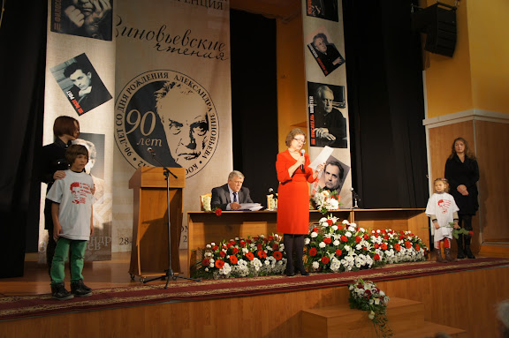 "Olga Zinoviev,  widow and keeper of the intellectual legacy of Alexander Zinoviev  (4th International conference ""Zinoviev Readings – ideas and present""  Kostroma (Russia), 29 October 2012)"
